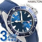 ハミルトン カーキ ネイビー オート 42MM メンズ 腕時計 H77705345