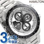 HAMILTON ハミルトン カーキ X-ウィンド 限定モデル 腕時計 H77726151
