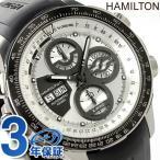 ハミルトン カーキ X-ウィンド オート 限定モデル H77726351 腕時計