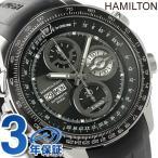 ハミルトン カーキ X-ウィンド オート 限定モデル H77766331 腕時計