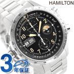 ハミルトン カーキ X-WIND 限定モデル クロノメーター認定 H77796135 HAMILTON メンズ 腕時計 X-ウィンド クロノグラフ