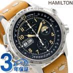 ハミルトン 時計 カーキ アビエーション 100周年記念モデル H77796535 HAMILTON 腕時計 自動巻き ブラック