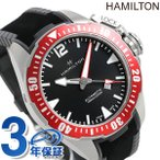 28日までエントリーで最大39倍 【あすつく】ハミルトン ダイバーズ カーキ ネイビー 46mm メンズ 腕時計 H77805335