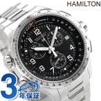 ハミルトン カーキ アヴィエーション クロノグラフ 46MM H77912135 腕時計