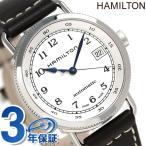 ハミルトン カーキネイビー パイオニア オート 36MM 腕時計 H78215553