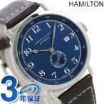 25日ならエントリーで最大43倍 【あすつく】ハミルトン 自動巻き Khaki Navy パイオニア メンズ H78455543 腕時計 スモールセコンド