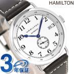 25日限定エントリーで最大20倍 ハミルトン 自動巻き カーキ ネイビー パイオニア 40MM メンズ H78465553 腕時計