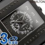24日までエントリーで最大30倍 ハミルトン クロノグラフ 自動巻き カーキ コードブレーカー メンズ H79686333 腕時計