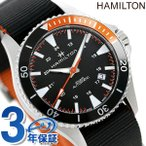 ハミルトン カーキ ネイビー スキューバ オート 40MM H82305931 腕時計