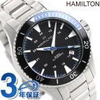 ハミルトン カーキ ネイビー スキューバ オート 40mm メンズ H82315131 HAMILTON 腕時計 ブラック