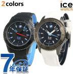 ICE WATCH アイスウォッチ BMW モータースポーツ ビッグ 腕時計 選べるモデル