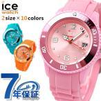 ショッピングforever ICE WATCH アイスウォッチ アイス フォーエバー ユニセックス 腕時計 ICE-FOREVER