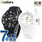 ショッピングforever アイスウォッチ アイスフォーエバー スモール 腕時計 ICE-FOREVER-S