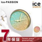 アイスウォッチ アイス パッション スモール 腕時計 ICE-PASSION ICE WATCH