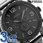 フォッシル ネイト クロノグラフ メンズ 腕時計 JR1401