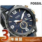 フォッシル ネイト 50mm クロノグラフ メンズ 腕時計 JR1494