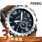 【あすつく】フォッシル ネイト メンズ 腕時計 JR1504