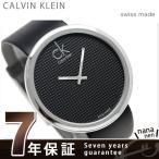 カルバンクライン Calvin Klein ck メンズ 腕時計 サトル K0V231.C1