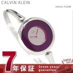 カルバンクライン Calvin Klein ck レディース 腕時計 シング K1C24656