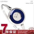 カルバンクライン Calvin Klein ck レディース 腕時計 シング K1C24806
