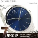 カルバンクライン Calvin Klein ck メンズ 腕時計 シティ K2G2114N