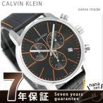24日までエントリーで最大30倍 カルバンクライン Calvin Klein ck メンズ 腕時計 シティ クロノグラフ 43mm K2G271.C1