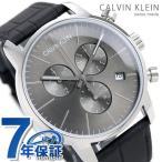 カルバンクライン CALVIN KLEIN メンズ 腕時計 シティ クロノグラフ K2G271C3
