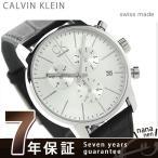 21日までエントリーで全品+5倍 カルバンクライン CALVIN KLEIN メンズ 腕時計 シティ クロノグラフ K2G271C6