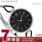 ショッピングSelection 9日からエントリーで最大25倍 ck カルバンクライン セレクション レディース 腕時計 K3V231C1