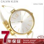 ショッピングSelection 9日からエントリーで最大25倍 ck カルバンクライン セレクション レディース 腕時計 K3V235L6