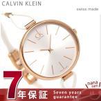 ショッピングSelection 18日までエントリーで最大17倍 カルバンクライン Calvin Klein ck レディース 腕時計 セレクション K3V236L6