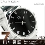 カルバンクライン CALVIN KLEIN メンズ 腕時計 クラシ