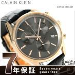 カルバンクライン Calvin Klein ck クロノグラフ 腕時計 フォーマリティ K4M276C3