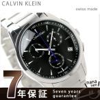 カルバンクライン Calvin Klein ck メンズ 腕時計 ボールド K5A27141
