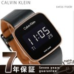 カルバンクライン Calvin Klein ck メンズ 腕時計 フューチャー K5C11Y.C1