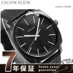 カルバンクライン Calvin Klein ck メンズ 腕時計 ハイライン 43mm K5M314.C1