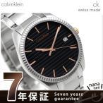 カルバンクライン Calvin Klein ck メンズ 腕時計 アライアンス K5R31B41