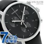 カルバンクライン CALVIN KLEIN メンズ 腕時計 クロノグラフ K8M271C1 ハイヌーン 43mm