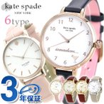 ケイトスペード メトロ 34mm レディース 腕時計 KATE SPADE katespade-special
