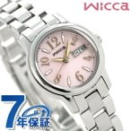 CITIZEN wicca ソーラーテック 腕時計 アナログ KH3-410-91