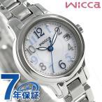 シチズン ウィッカ ソーラー レディース 腕時計 KH4-912-11 CITIZEN