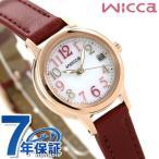 シチズン ウィッカ ソーラー レディース 腕時計 KH4-963-10 CITIZEN