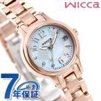 シチズン ウィッカ 限定モデル ソーラー レディース 腕時計 KH4-963-91 CITIZEN wicca