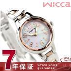 シチズン ウィッカ ソーラー レディース 腕時計 KH8-519-93