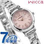22日までエントリーで最大28倍 シチズン ウィッカ ソーラー レディース KH9-914-91 腕時計