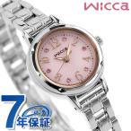 CITIZEN wicca 腕時計 アナログ KH9-914-93