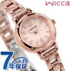 シチズン ウィッカ ソーラー レディース 腕時計 KH9-965-91