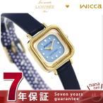 24日までエントリーで最大30倍 シチズン ウィッカ ソーラー ラデュレ 限定モデル 腕時計 KK3-310-10 時計
