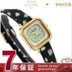 シチズン ウィッカ ソーラー ラデュレ 限定モデル 腕時計 KK3-310-12 時計