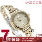【あすつく】シチズン ウィッカ 電波ソーラー ブレスライン レディース KL0-511-91 CITIZEN 腕時計